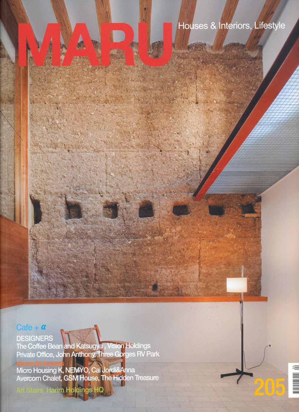 Libreria Brac, Deferrari+Modesti, Rivista Maru numero 205