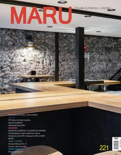 MARU MAGAZINE, Miya, Fast Casual Florence, Interior Design, Deferrari Modesti